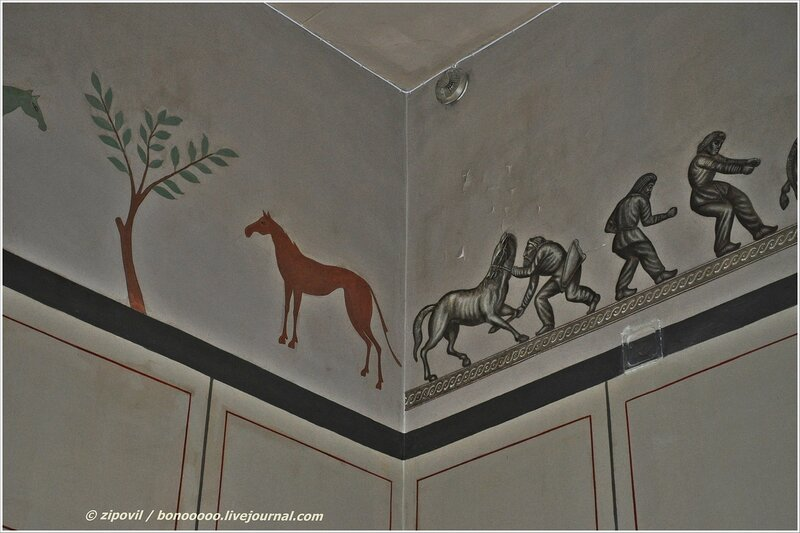 «Древности скифские и сарматские»