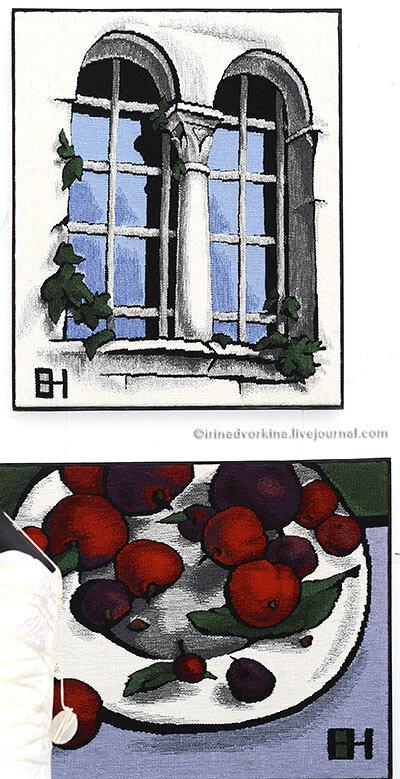 Немировская Е. Р. Два окна.