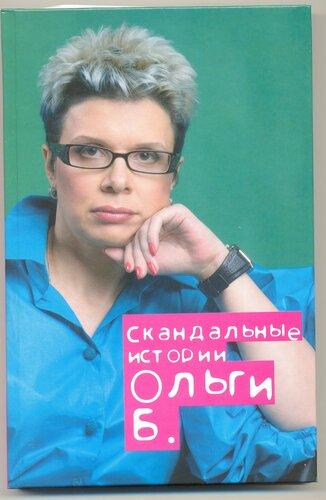 http://img-fotki.yandex.ru/get/3814/effor-2003esty.4/0_25f99_aea34573_L.jpg