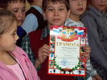 http://img-fotki.yandex.ru/get/3814/foto-re.60/0_25247_ac2926eb_S.jpg