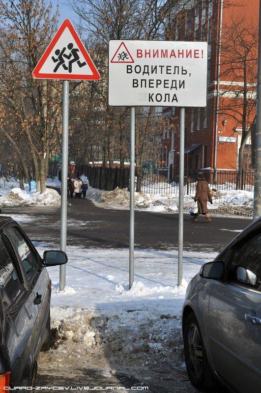 http://img-fotki.yandex.ru/get/3814/guard234.13/0_33d8d_6f724191_XL.jpg