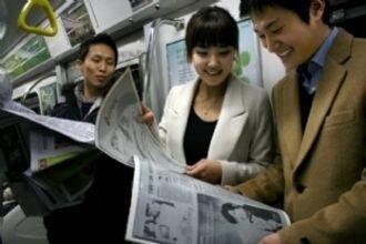 Гибкая электронная бумага для чтения газет и журналов