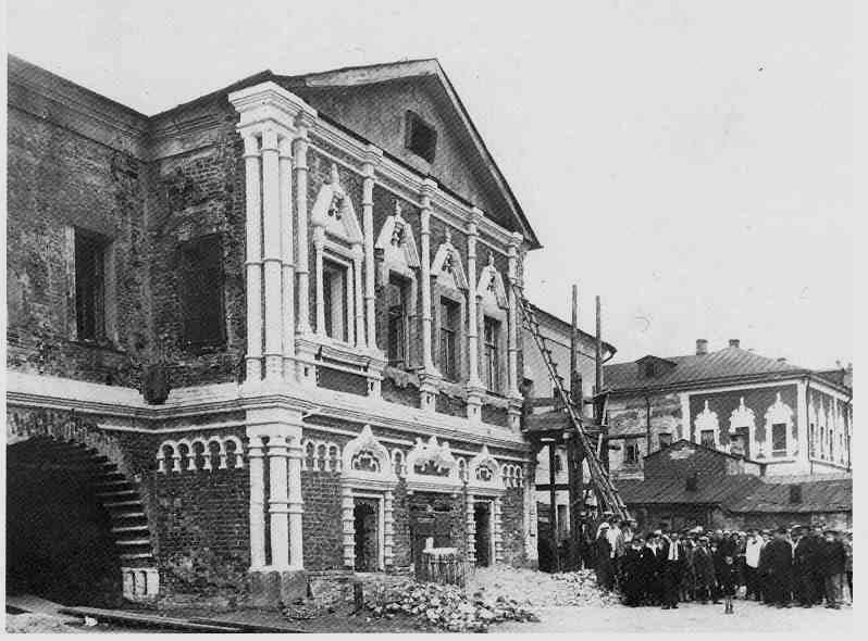 Палаты кн.В.В.Голицына в Охотном Ряду