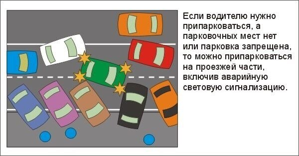http://img-fotki.yandex.ru/get/3814/rus941.69/0_2cbe6_a9dfeef6_XL.jpg