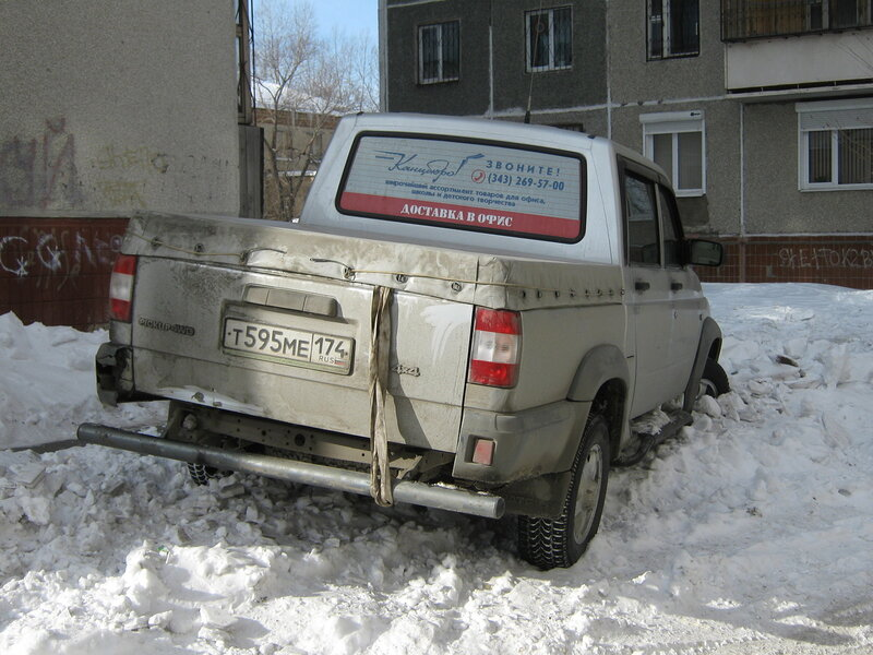 Русский пикап русский пикап 4 фотография