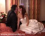 видеосъемка брачная ночь