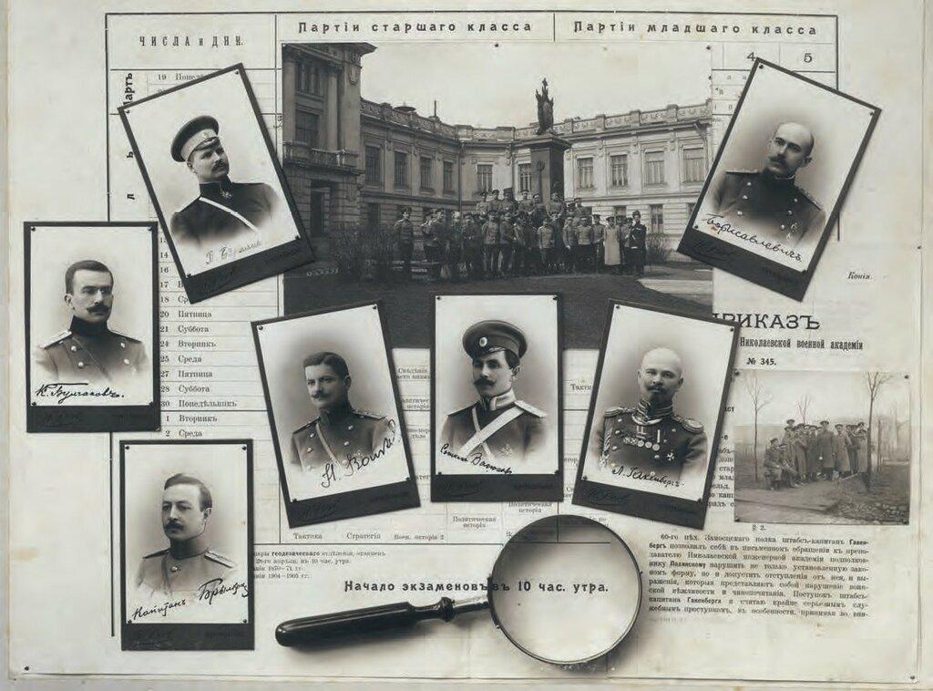 Академия_Генштаба_1914г_1.jpg