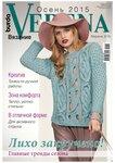Verena №3 2015 _1.jpg