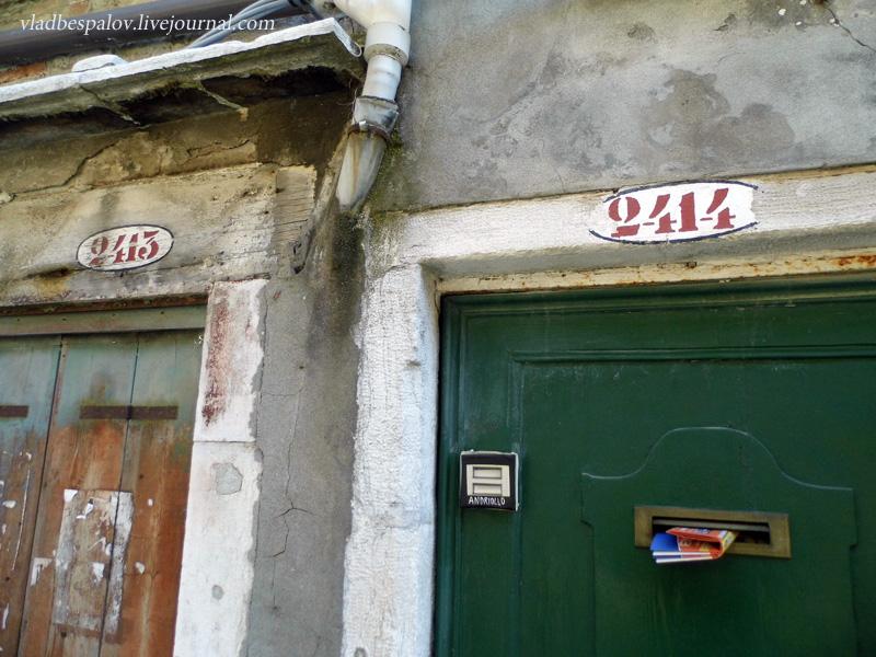 2013-06-12 Venezia_(136).JPG