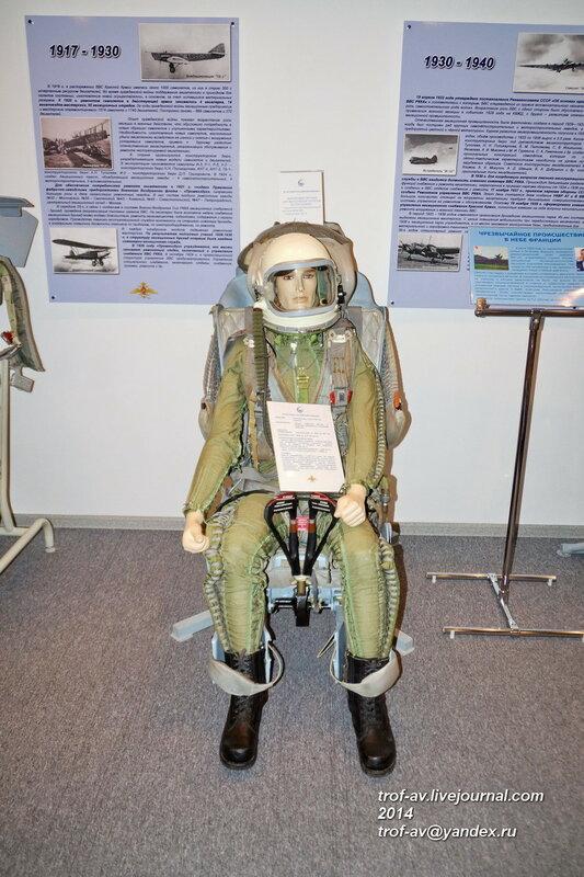 Катапультное кресло КМ-1М серии 4, Музей 121 авиационного ремонтного завода, Старый городок, Кубинка