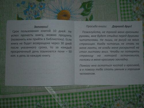 https://img-fotki.yandex.ru/get/38180/209277206.9/0_14293f_1a2226ca_L.jpg