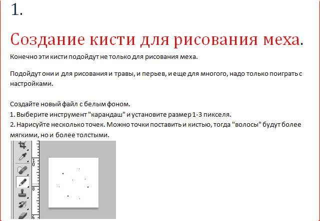 https://img-fotki.yandex.ru/get/38180/231007242.19/0_1149ba_b26f17ab_orig