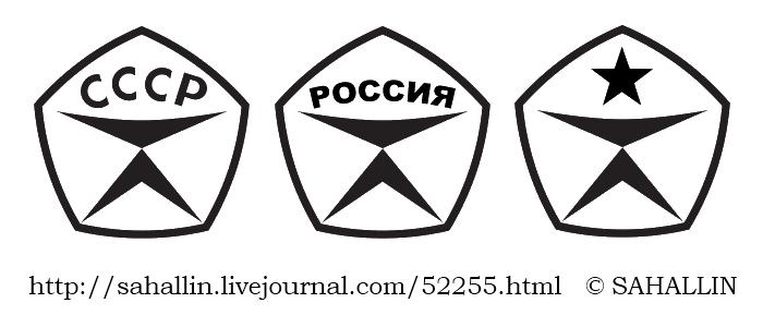 ЗНАК_КАЧЕСТВА_РОССИЯ_SAHALLIN