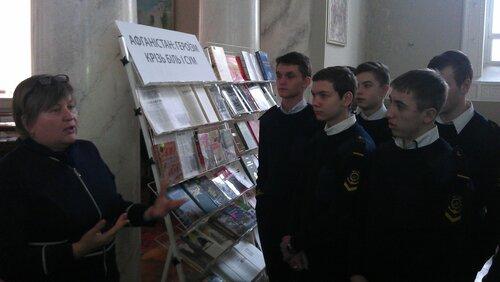 Екскурсія до бібліотеки