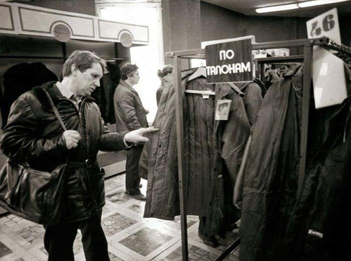 Модная одежда и причёски в 1990 е годы