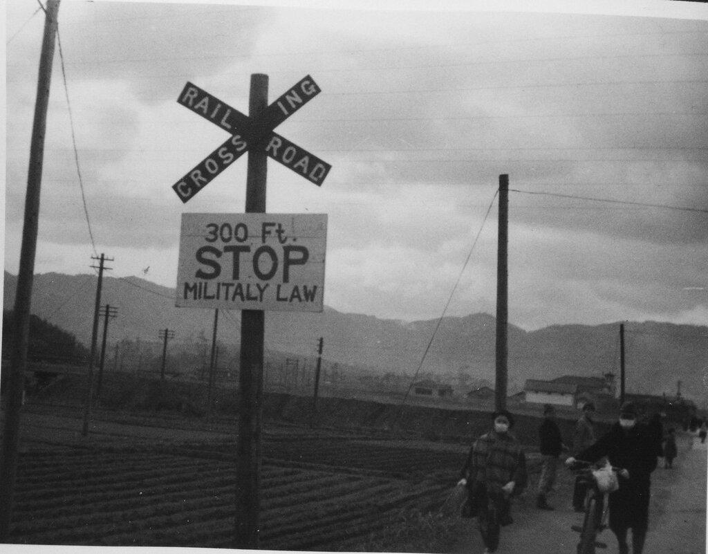 iizuka, Japan, Feb 10, 1946