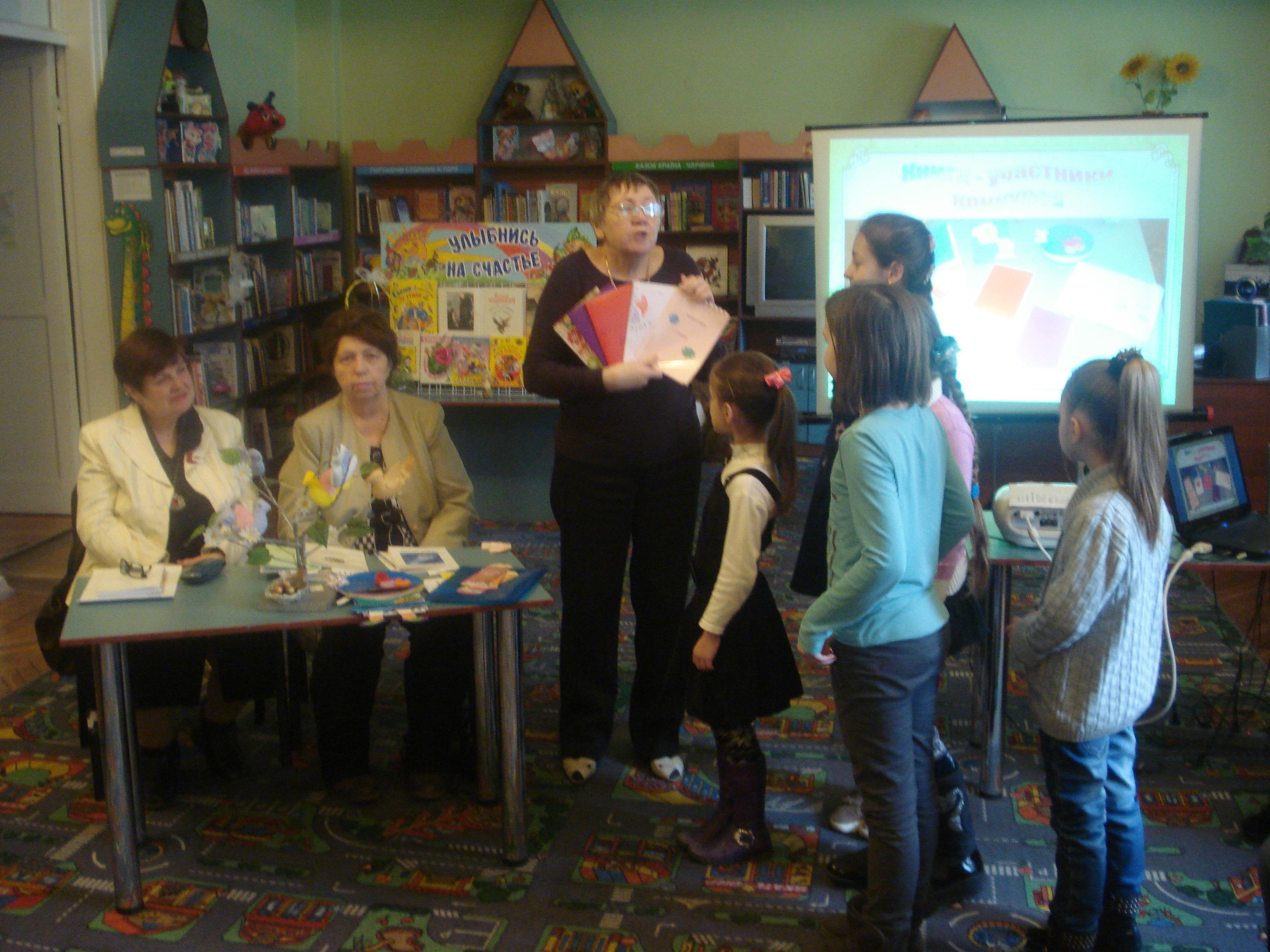 мы с книжкой верные друзья,донецкая республиканская библиотека для детей,неделя детского чтения,итоги литературного конкурса