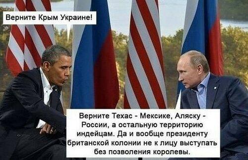 Развал СССР как геополитическая катастрофа или всё-таки шанс ... ?
