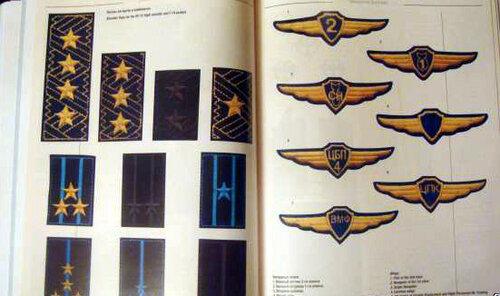 uniform-4.jpg