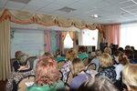 Заседание методического объединения, посвященное экологическому образованию и воспитанию в Мытищах