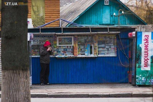Прогулка по улице Грушевского - Житомир