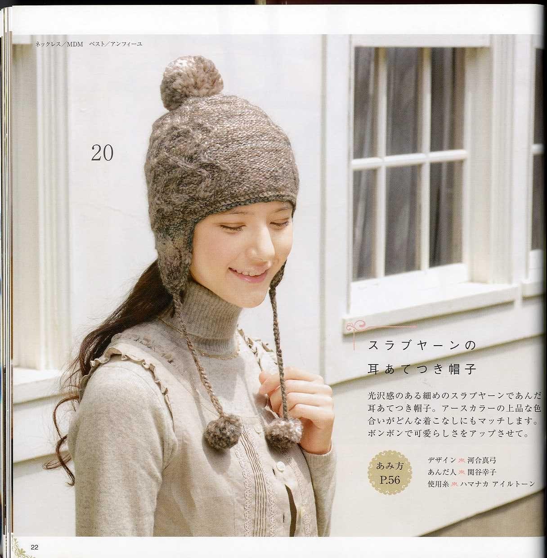Фото женская шапка с ушками спицами схема