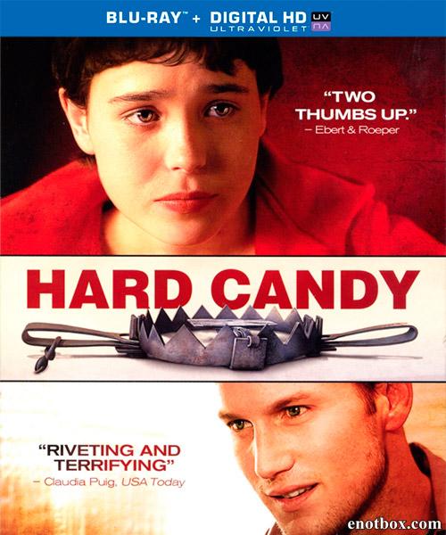 Леденец / Hard Candy (2005/BDRip/HDRip)