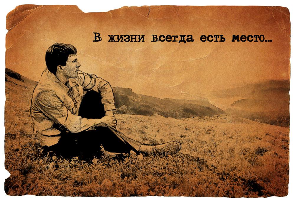 https://img-fotki.yandex.ru/get/38180/6566915.b/0_11ecee_e33f8228_orig