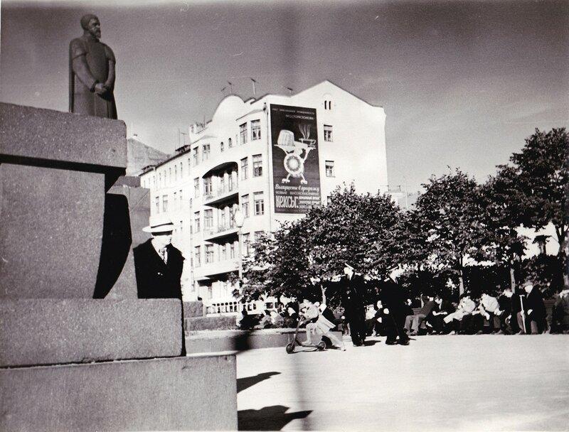 151930 Тимирязев А.В.Ермолаев кон. 1960-х.jpg