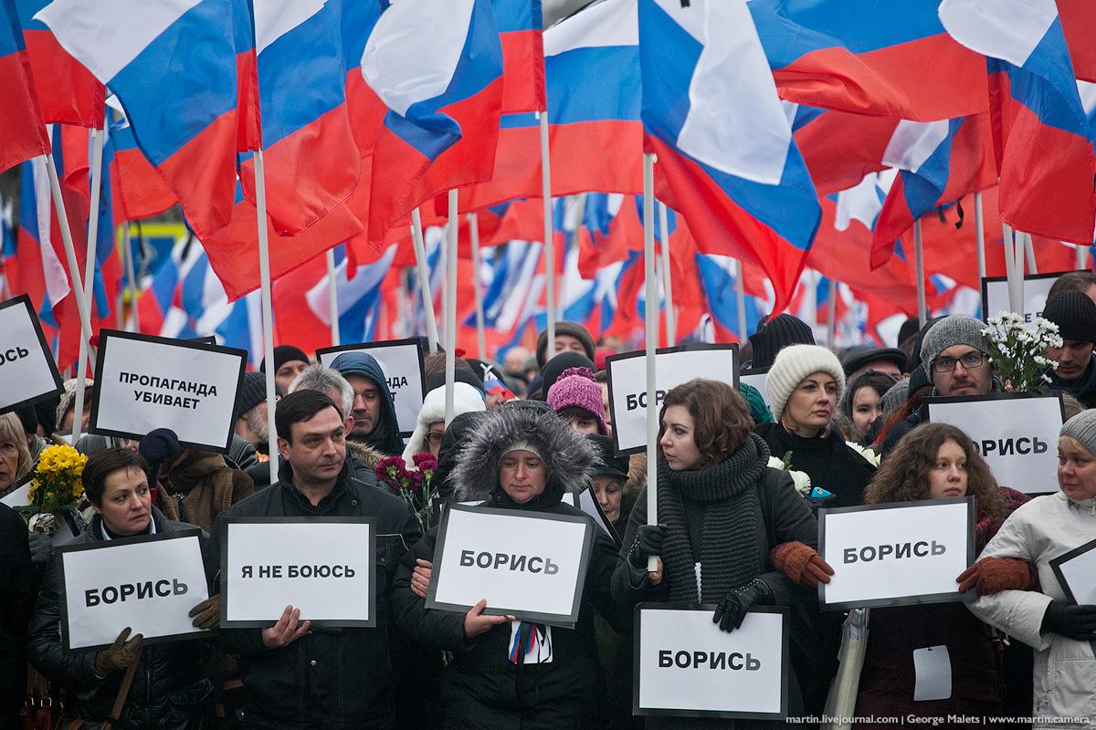 Трансляция шествия памяти Бориса Немцова