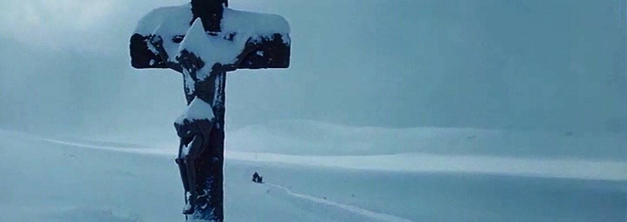 01. «В снежной пустыне твой крик никто не услышит...»