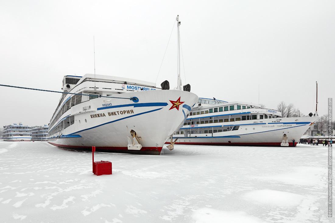 теплоход Княжна Виктория и Николай Карамзин зимой в Хлебниковском затоне