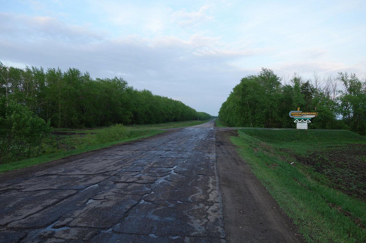 шоссе на с. Малая Сердоба