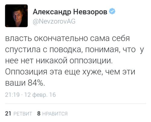2016-02-12_Глебыч_2