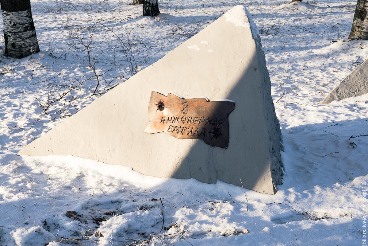 Мемориал Ополченцы, достопримечательности Ленобласти, памятник ВОВ