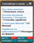 Screenshot_146.png