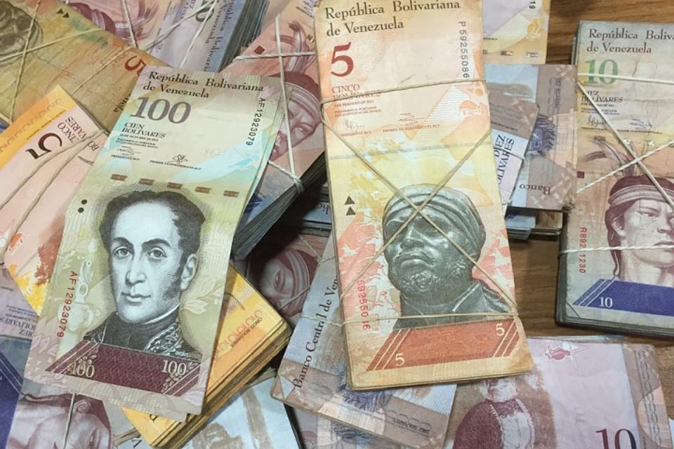 Венесуэльский боливар будет иметь две разные стоимости