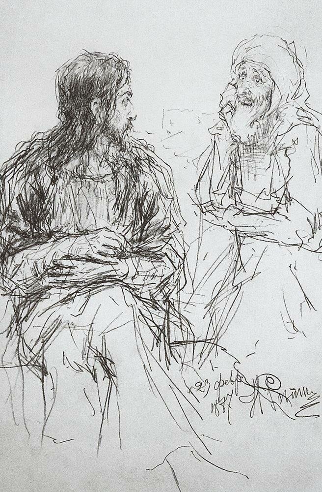 Христос и Никодим. 1887.jpg