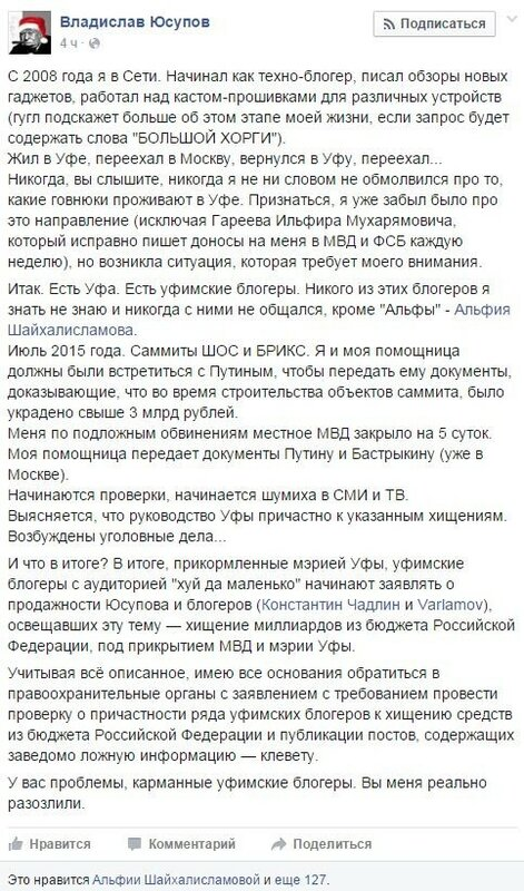 Yusupov - 01.JPG