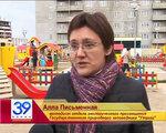 """День Земли 2015 г._ДС №4 """"Волшебная страна"""""""