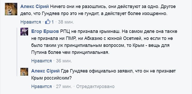 Широпаев_Сирий.jpg