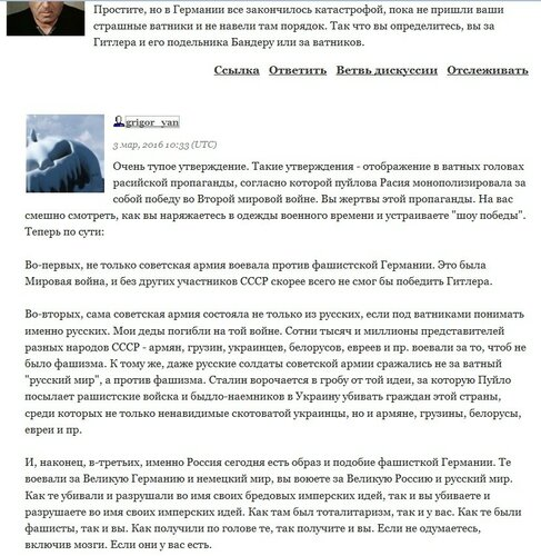 Григорян_ВОВ.jpg