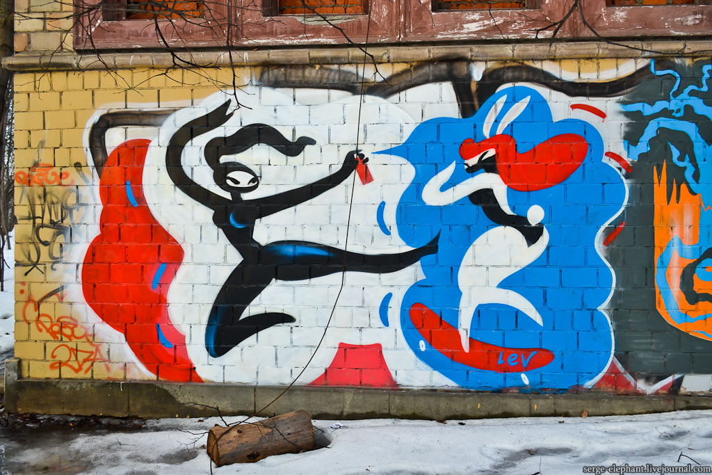 Moscow. Lev's street-art near University