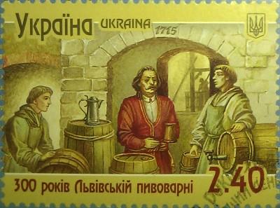 2015 N1465 Львовская пивоварня 300 лет 2,4