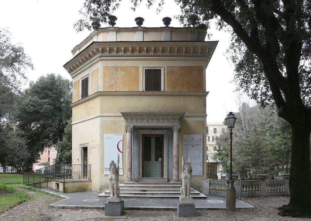 Рим. Вилла Торлония. Казино Принцев (Casino Dei Principi)
