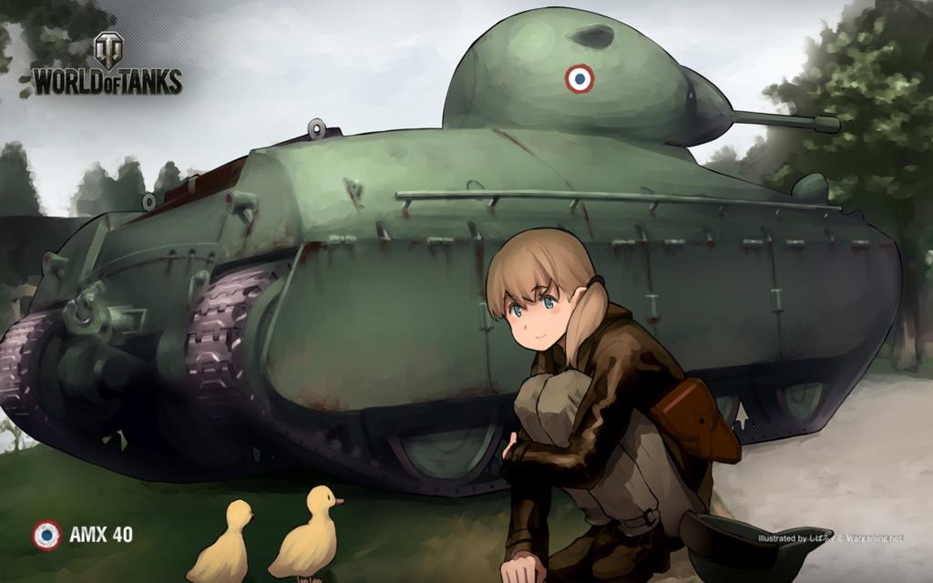 戦場の華 feat.しばふ #7: AMX 40