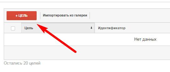 google-analytics-seo-4.jpg