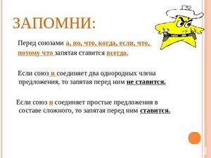 107434220_628991dde9433c32b5e49b33cd9b3099_800.jpg