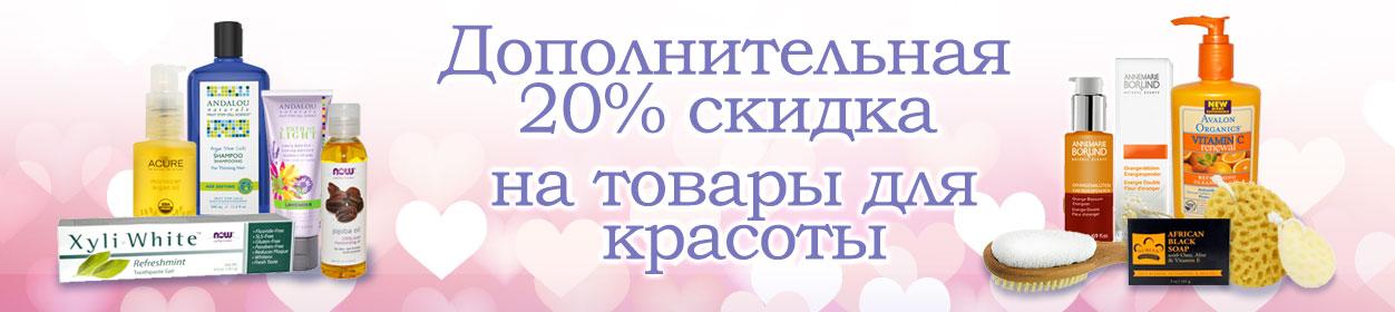 bnb-d-2316-ru.jpg