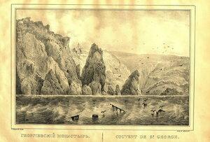 Георгиевскии Монастырь